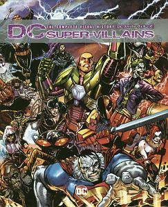 DCスーパーヴィランズ