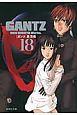 GANTZ(18)