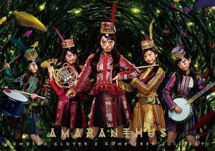 "DOME TREK 2016 DAY1 ""AMARANTHUS"""
