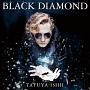 BLACK DIAMOND(通常盤)