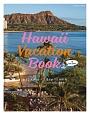 Hawaii Vacation Book for Oahu Lovers おとなスタイル×赤澤かおり&内野亮(Travel Hawaii委員会)