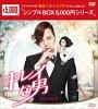 キレイな男 DVD-BOX1 <シンプルBOX>