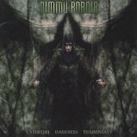 ディム ボガー『暗黒の帝王』