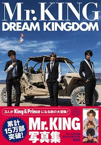 Mr.KING『DREAM KINGDOM Mr.KING写真集』