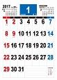 シンプルカレンダー B3タテ 2017