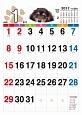 シンプルカレンダー B3 子犬 2017