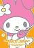 TVアニメ2ndシーズン『おねがいマイメロディ くるくるシャッフル!』ぶる〜れい[FFXA-9005][Blu-ray/ブルーレイ] 製品画像