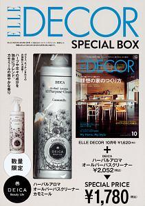 ELLE DECOR 10月×DEICA ハーバルアロマオールパーパスクリーナー