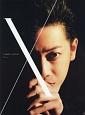 『10(ten)』 佐藤健写真集+DVDブック