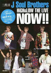 三代目J Soul Brothers NOW!!