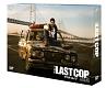 THE LAST COP/ラストコップ2015 DVD-BOX
