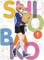 SHIROBAKO Blu-ray プレミアム BOX vol.1