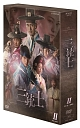 三銃士 DVD-BOX II