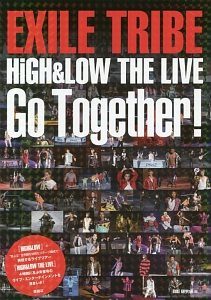 EXILE TRIBE Go Together!