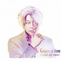 河村隆一『Colors of time』
