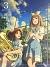 響け!ユーフォニアム2 3巻[PCXE-50713][Blu-ray/ブルーレイ] 製品画像