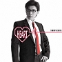 HEART(豪華盤)(DVD付)