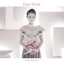 Dear Bride(DVD付)
