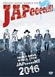 """WORLD TOUR """"JAPeeeeeN!!"""""""