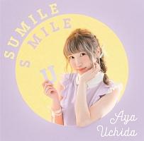 内田彩『SUMILE SMILE』