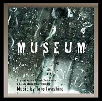 岩代太郎『ミュージアム/Original Motion Picture Soundtrack』