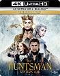 スノーホワイト-氷の王国- [4K ULTRA HD + Blu-rayセット]