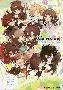 Candy pot 夏目ウタ Art Book