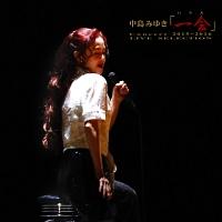 Concert 「一会」 2015~2016 LIVE SELECTION