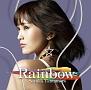 Rainbow(DVD付)