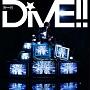 DiVE!!(通常盤)