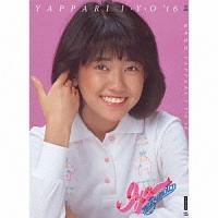 松本伊代『YAPPARI I・Y・O '16 [DELUXE PACK <35th Anniversary Special>]』