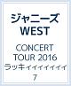 CONCERT TOUR 2016 ラッキィィィィィィィ7(通常盤)