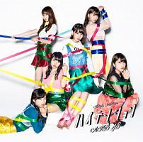 AKB48『ハイテンション』