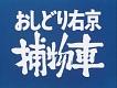 甦るヒーローライブラリー 第22集 おしどり右京捕物車 DVD-BOX デジタルリマスター版