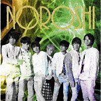 NOROSHI