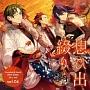 あんさんぶるスターズ! ユニットソングCD 2nd vol.04
