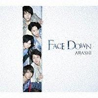櫻井翔『Face Down』