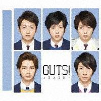 嵐『GUTS !』