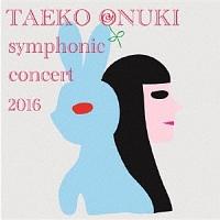 大貫妙子『TAEKO ONUKI meets AKIRA SENJU symphonic concert 2016』