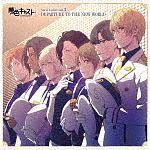 ミュージカル・リズムゲーム 『夢色キャスト』 Vocal Collection2 ~DEPARTURE TO THE NEW WORLD~