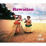 王様の箱 ハワイアン