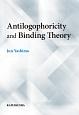 Antilogophoricity and Binding Theory