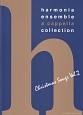 混声合唱 harmonia ensemble a cappella collection クリスマス・ソングス (2)