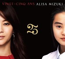 Micro『VINGT-CINQ ANS』