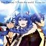 True Destiny/Chain the world(アニメ盤)