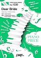 Dear Bride/西野カナ ピアノソロ・ピアノ&ヴォーカル