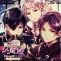 ドラマCD「イケメン王宮◆真夜中のシンデレラ」Vol.2 ~ジル・レオ・ゼノ編~