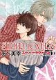 SUPER LOVERS (10)