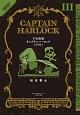 宇宙海賊キャプテンハーロック<完全版>(3)