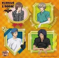 テニプリソング1/800曲!(はっぴゃくぶんのオンリーワン)-竹(Tick)-